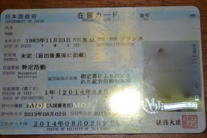 Ma resident card