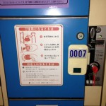 Les « coins locker » au Japon