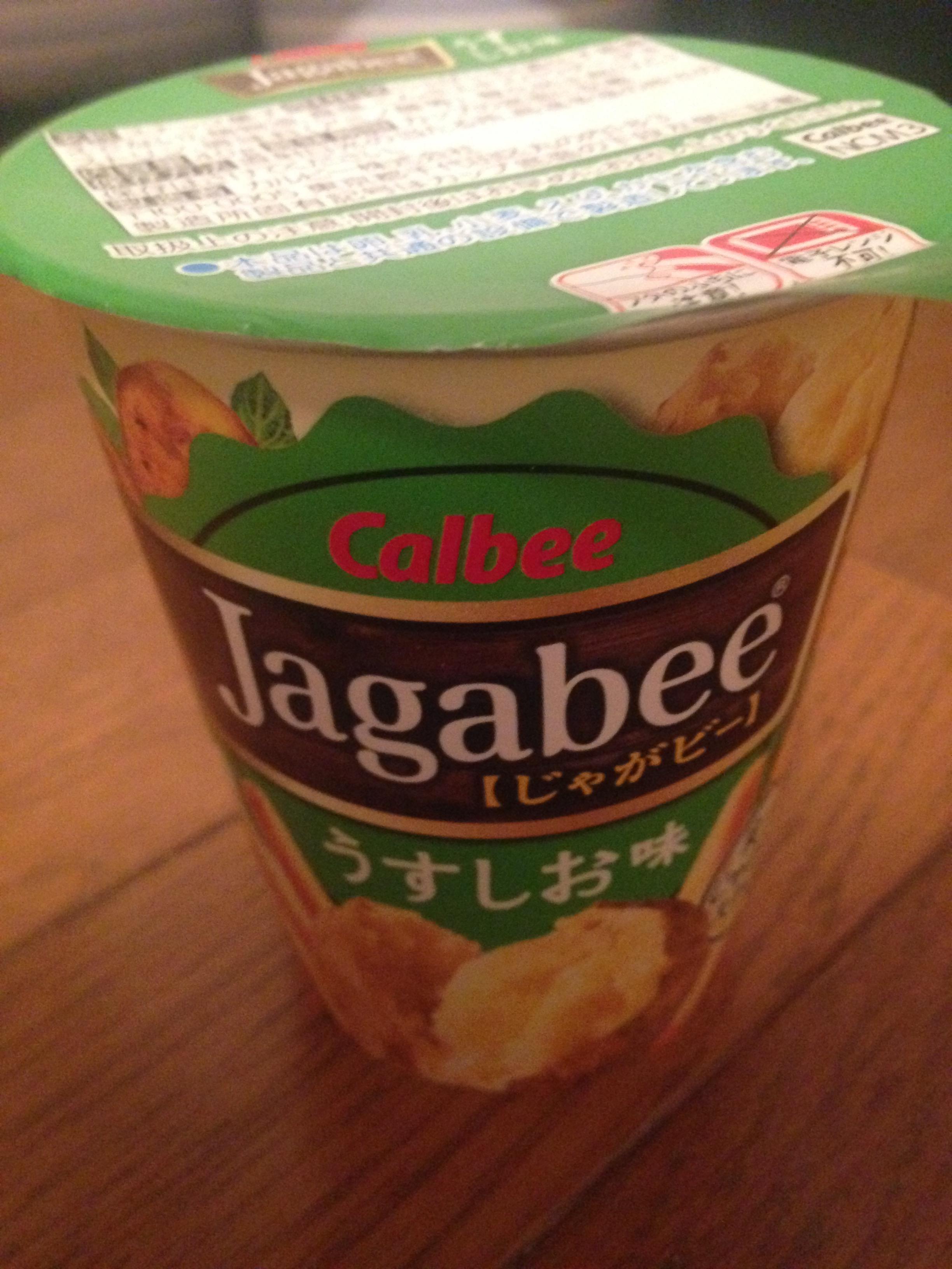 Nippon Noob